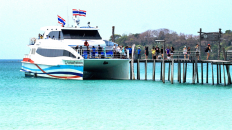 Boonsiriferry Catamaran  Boonsiriferry Catamaran (Boonsiriferry Catamaran)